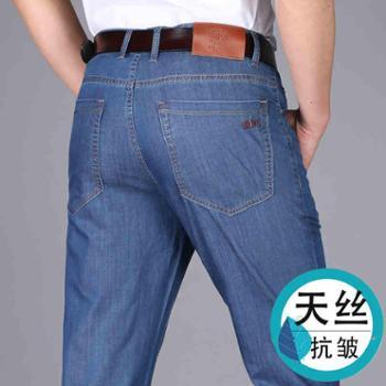 吉普战车天丝牛仔裤男士夏季超薄款冰丝中年高腰弹力宽松裤子男潮
