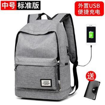 韩版双肩包男时尚潮流书包男士电脑包旅行初中高中大学生休闲背包
