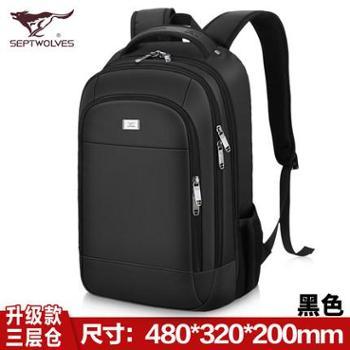七匹狼商务双肩包男书包中学生女电脑包旅行包休闲男士背包大容量