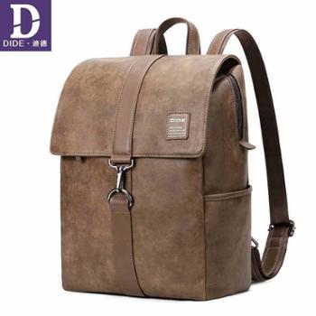 迪德双肩包男背包商务休闲旅行包男士电脑包时尚潮流青年学生书包