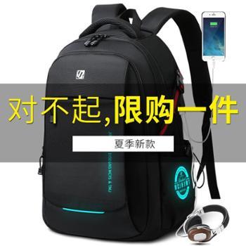 双肩包男士新款休闲商务旅行电脑背包大容量中学生男时尚潮流书包