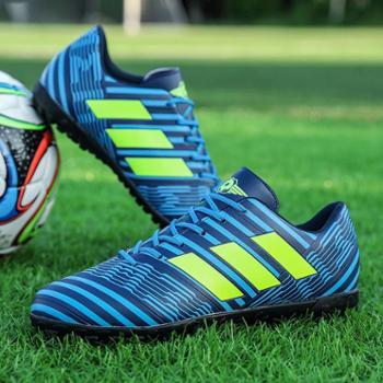 梅西C罗足球鞋男女成人透气儿童碎钉训练中小学生球鞋