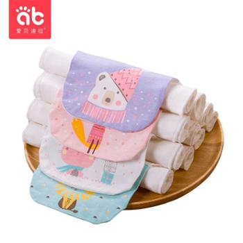 宝宝纯棉吸汗巾婴儿童隔汗巾垫背巾中大童全棉幼儿园0-1-3-4-6岁