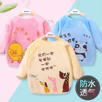 宝宝吃饭罩衣围兜秋冬薄男童女孩婴儿防水长袖儿童画画围裙反穿衣