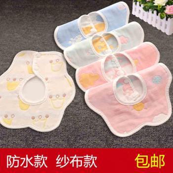 婴儿围嘴口水巾纯棉纱布口水兜360度旋转宝宝围兜新生儿饭兜防水