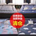 床垫1.8m床褥子榻榻米保护垫子1.5米双人垫被单人折叠防滑学生 1.2