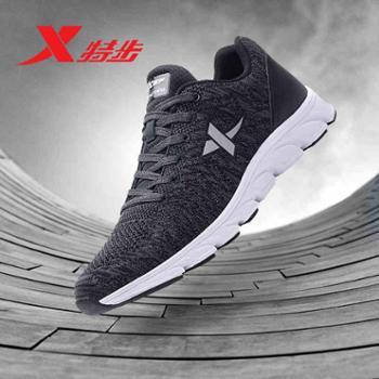 特步男鞋运动鞋春季新款网面跑步鞋男士鞋子夏季休闲鞋男跑鞋