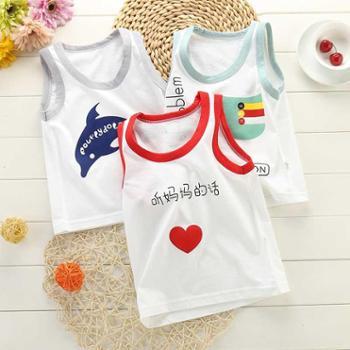 纯棉儿童背心吊带女夏季男童宝宝婴儿女童薄款内穿护肚无袖小背心