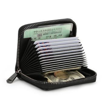 卡包男多卡位证件防消磁大容量卡夹女超薄小巧驾照包一体简约卡套