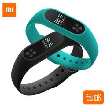 小米手环2代智能手环蓝牙防水计步器睡眠心率检测器手表支持IOS黑色配件类