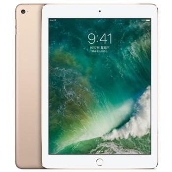 【国行正品】2017款 苹果/Apple iPad 9.7英寸 平板电脑 WIFI/4G版