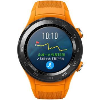 【新品现货】HUAWEI WATCH 2 华为第二代智能运动手表 4G版