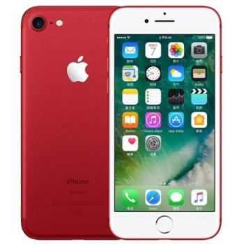 【现货速发 含发票】苹果iPhone7 苹果7 全网通 移动联通电信4G手机 iPhone7