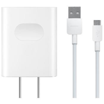 华为原装充电器套装手机充电头5V2A输出含数据线配件类