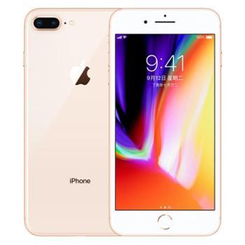 【赠送无线充】Apple iPhone8 Plus (A1864) 64GB全网通 移动联通电信 4G智能手机