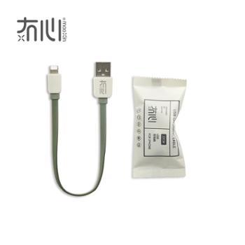 冇心苹果安卓数据线短便携充电宝线充电线