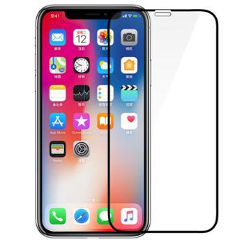 邦克仕iPhoneX钢化膜全屏全覆盖3D曲面钢化膜高清耐刮膜一体成型金刚膜