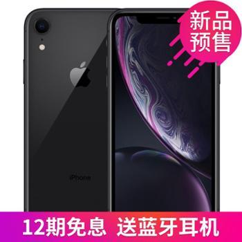 【新品预售12期免息】苹果iPhoneXR移动联通电信4G手机双卡双待iPhoneXR