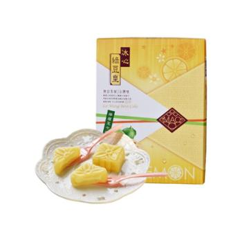 台湾进口毛老爹冰心柠檬芝士绿豆皇 绿豆糕 清甜爽口