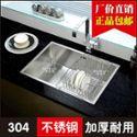 维泊斯洗菜盆洗碗盆单槽双槽 304不锈钢手工水槽厨房洗手盆台下盆水槽单槽54*39*21CM套餐一
