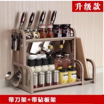 多功能置物架2层收纳架厨房调味架双层置物架菜板架刀架