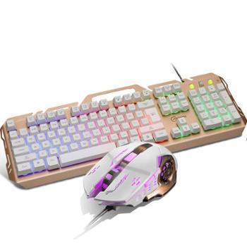 机械手感金属有线悬浮背光键鼠套装lol鼠标游戏usb土豪金面板键盘