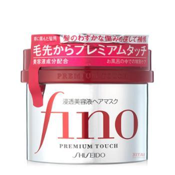 日本原装 资生堂Fino头发护理浸透美容液深层滋养倒模营养发膜230g