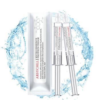(买二赠一)雅诗泉 涂抹式水光针 补水保湿玻尿酸精华液 提亮肤色紧致肌肤