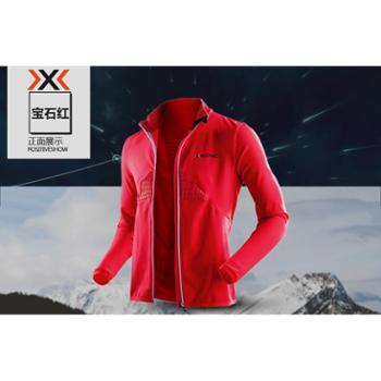 X-BIONIC运动仿生户外海狸长袖外套xbionic徒步登山拉链衣O20303