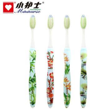 小护士 成人软毛牙刷中小头牙刷细毛护龈口腔清洁2支装 生活用品