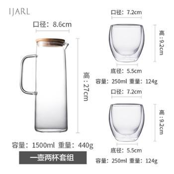 亿嘉玻璃直身壶一壶两杯(组合装)日式大容量冷水壶带盖子加厚玻璃凉水壶杯子套装耐高温家用生活用品厨房用具