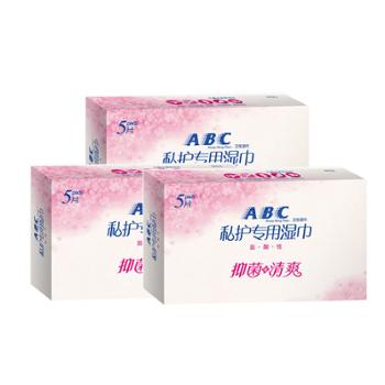 ABC卫生湿巾湿纸巾5片装*3盒