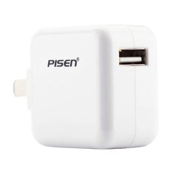 品胜 充电器插头 手机充电头 适用于三星苹果ipad充电器2A平板插头