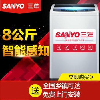 Sanyo/三洋WT8455M0S 8公斤大容量全自动洗衣机