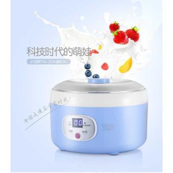 小浣熊 TW-303A酸奶机家用全自动不锈钢内胆米酒纳豆机酸奶机