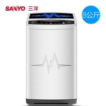 Sanyo/三洋 WT8655YM0S 8KG超音波大容量波轮 全自动家用洗衣机