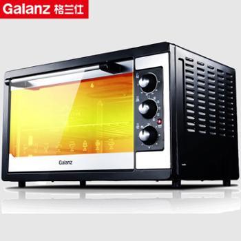 Galanz/格兰仕烘培电烤箱38L厨房家用烤箱