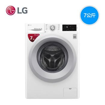 LG7公斤滚筒洗衣机全自动DD直驱变频脱水静音