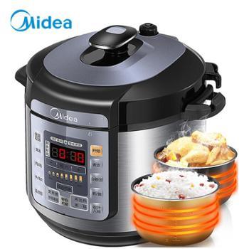 Midea/美的电压力锅双胆6L升家用智能电高压饭煲