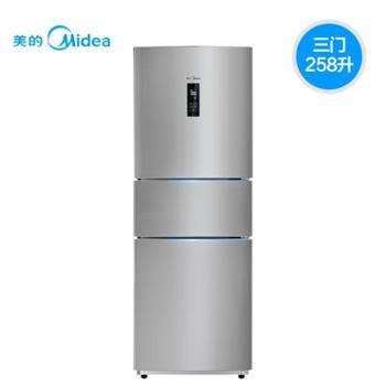 Midea美的258升风冷无霜冰箱电脑控温中门可调温
