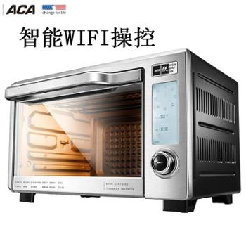 ACA北美电器GT320烤箱家用烘焙多功能全自动32升智能WiFi操控