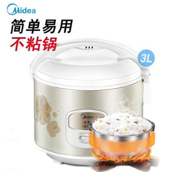 Midea/美的MB-WYJ301电饭煲3L迷你家用电饭锅机械式保温功能