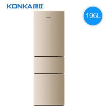 Konka/康佳BCD-196WEGX3S三门冰箱风冷无霜小冰箱三开门电冰箱