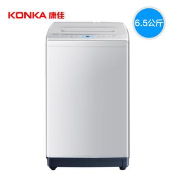 康佳XQB65-10D0B全自动家用6.5kg迷你小型宿舍洗衣机