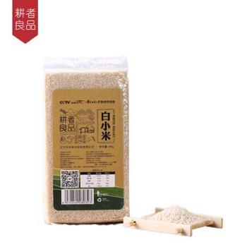 耕者良品精品白小米400g*4袋