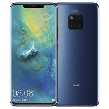 HUAWEI 华为 mate20Pro 全网通4G 8+128G