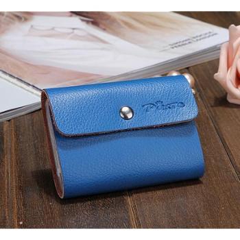 新款可爱淑女女士韩版银行卡包