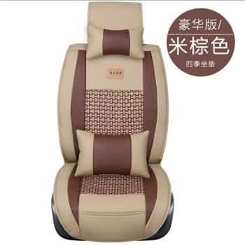 汽车坐垫新款通用流行皮革+冰丝四季汽车座套商务汽车坐垫脚垫