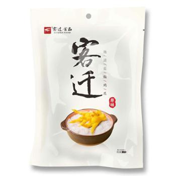 客迁地道盐焗鸡脚(香辣)400g