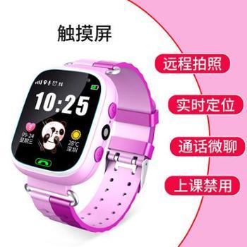 WAAWO 珠宝钟表配饰 儿童电话手表学生多功能GPS定位防水智能手机男女孩通话可爱拍照 包邮